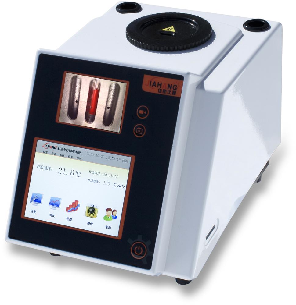 JHY80全自动视频油脂熔点仪