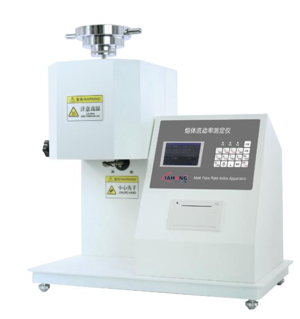 熔体流动速率仪 喷熔料专用熔融指数仪JH-450A
